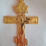 24 Crocifisso