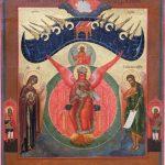66 Sofia Sapienza Divina