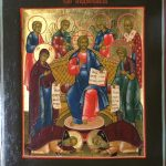 B44 Deesis con Cristo in trono