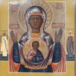 B47 Madre di Dio del segno