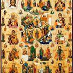 icona di famiglia – Composita 47 09 C