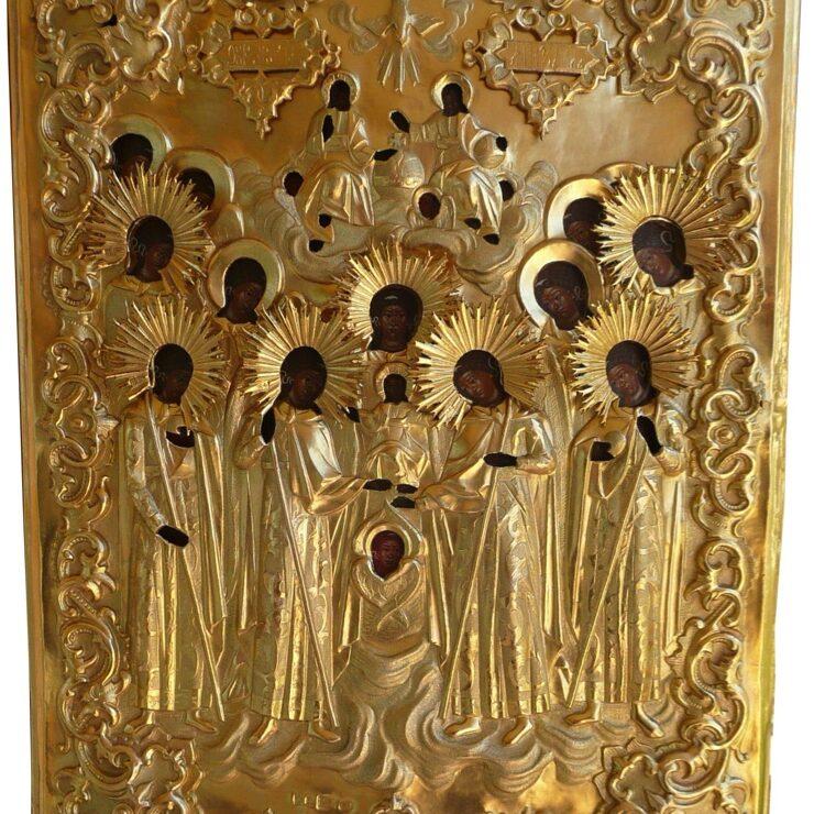 249 Sinassi dell'Arcangelo Michele