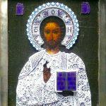 272B Cristo Pantocratore