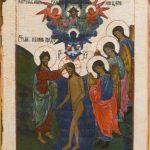 Battesimo di Cristo 21 C Ce