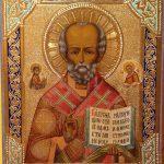 191 San Nicola