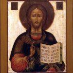 323 Cristo Pantocratore – fronte