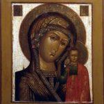 323 Madre di Dio di Kazan – retro