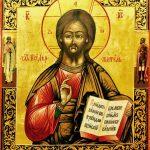 A81 Cristo Pantocratore