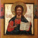 341 – Cristo Pantocratore