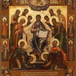 A66 Deesis con Cristo in trono