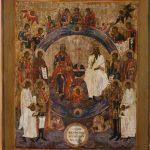 Trinità del Nuovo Testamento 06 09 G