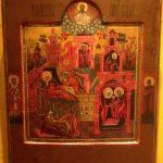 261 Natività della Vergine
