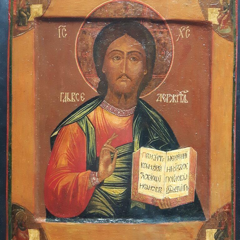 347 Cristo Pantocratore
