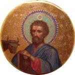 164 Evangelista Luca