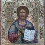235 Cristo Pantocratore