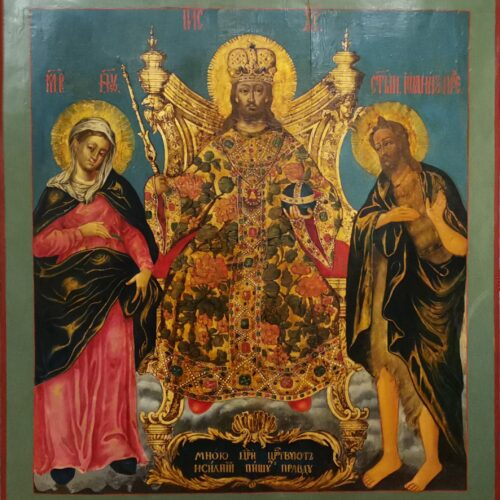 Cristo salvatore in Trono, icone da collezione, arte antica, ikon rus