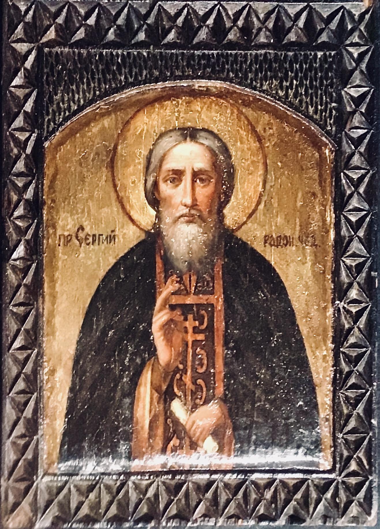 San Sergio, icona rara, icone da collezione, antiche icone russe, Ikon Rus'