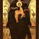 C52 Madre di Dio Panaghia – RARA