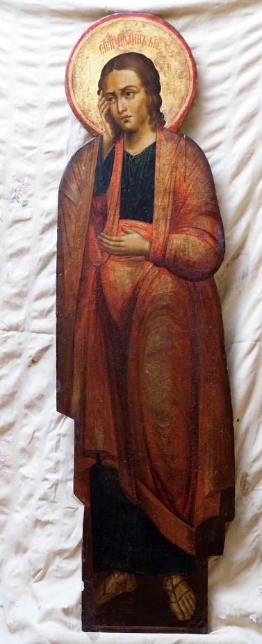 San Giovanni della Crocifissione - Icona rara, sacra icona, antiche icone russe