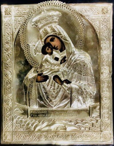 Madre di Dio Pocaeskaja, Antiche Icone russe