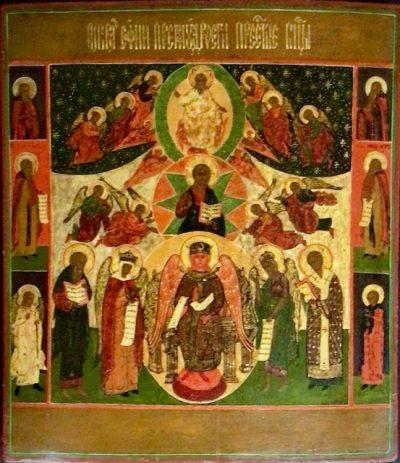Sofia Sapienza Divina, Antiche Icone Russe