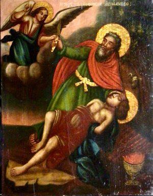 Uccisione di Isacco, Sacre Icone, Icone da collezione