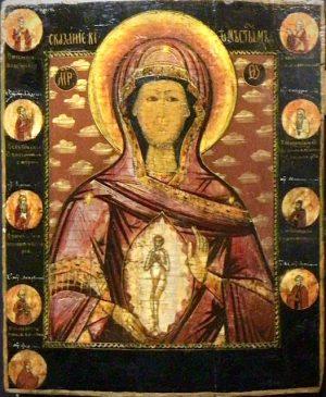 madre di Dio Aiutante al parto, Sacre Icone, Icone da collezione